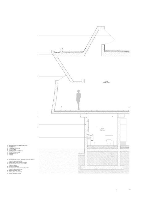 Seashore Library_Plan_6