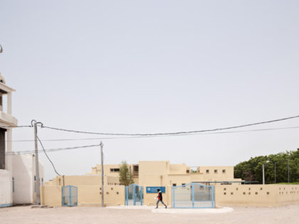 SOS Children's Village In Djibouti